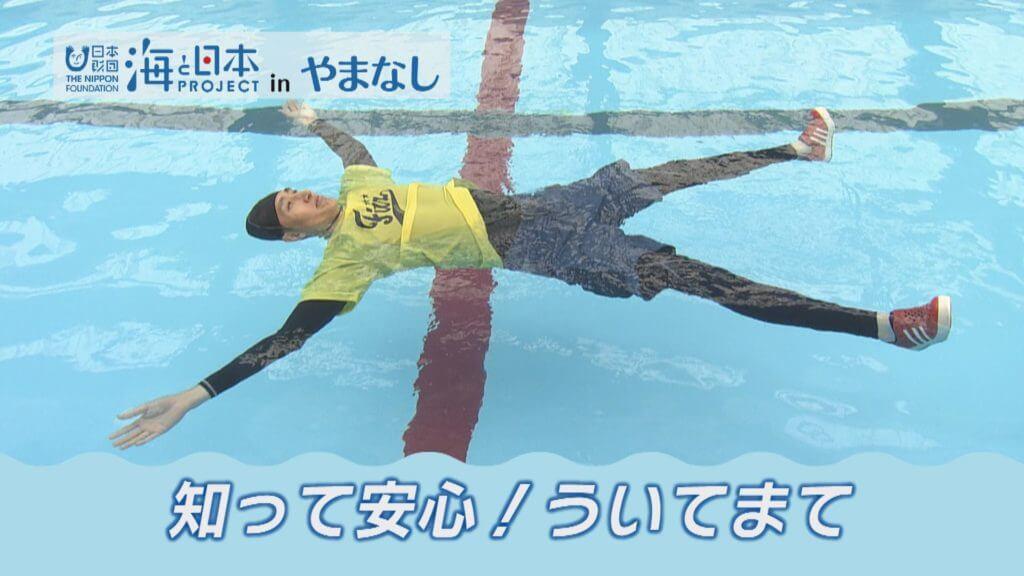 【4】知って安心!UITEMATE