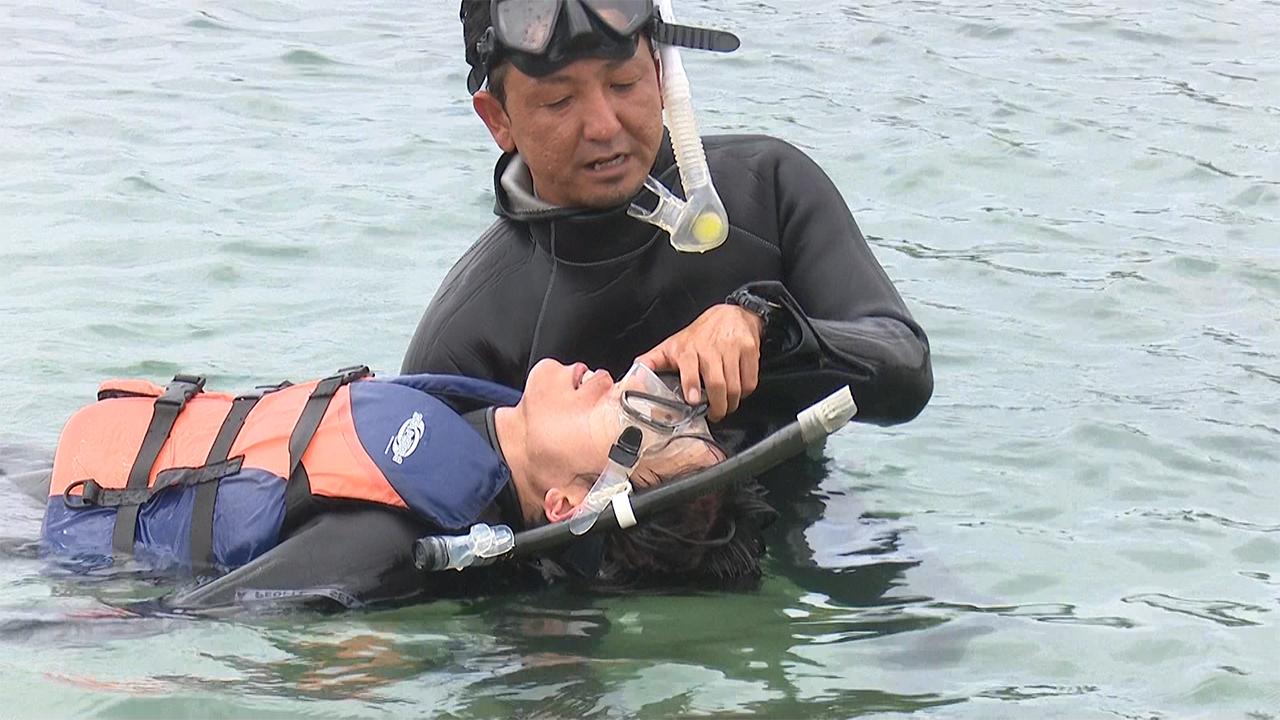 【2019/6/28放送】#08 OMSB 水難救助員講習会