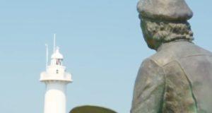 恋する灯台があるのはどんなまち?個性豊かなまちは、旅の目的地にぴったり