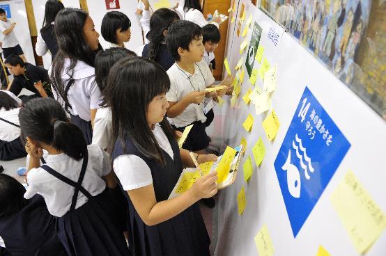 出張授業「<子どもと海のSDGs>SDGsってなんだろう 大阪府大阪市立南小学校 ~海と日本PROJECT~」