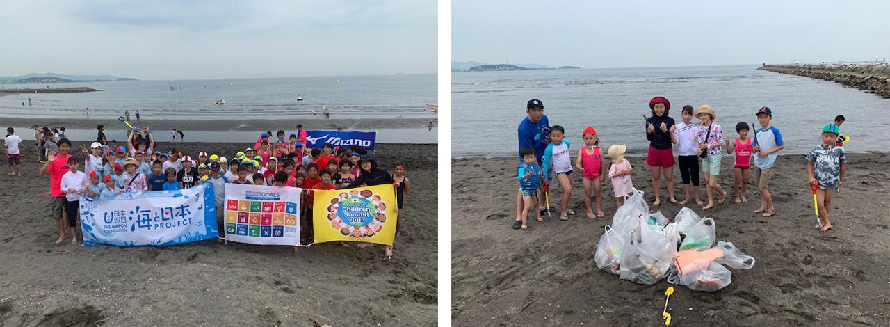 地球子どもサミット2019 X 海と日本PROJECT in OCEAN+FEST TATEYAMA2019