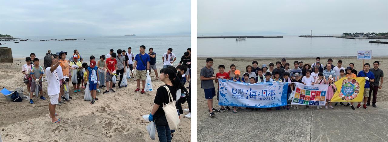 地球子どもサミット2019 X 海と日本PROJECT OCEAN's 47
