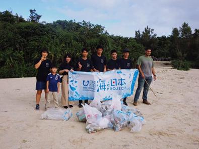 地球こどもサミット OCEAN's 47×在日米軍海兵隊と海岸清掃 in キャンプシュワブ 〜海と日本PROJECT〜
