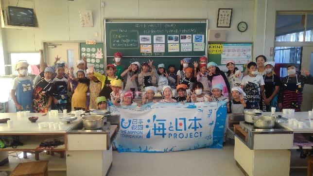 見て・触れて・考えよう! カツオから学ぶかごんまの海-鰹出汁給食メニューを考えよう!- 〜海と日本PROJECT〜