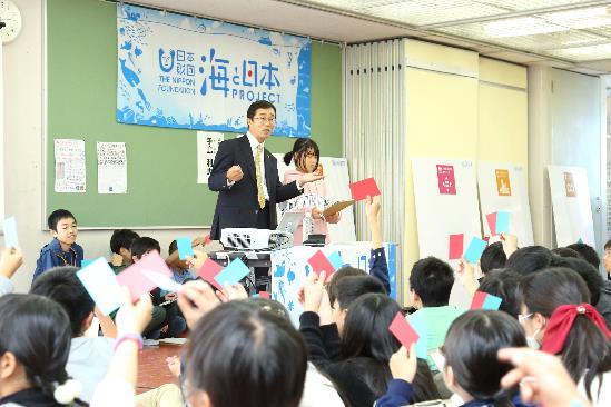 出張授業「<子どもと海のSDGs>SDGsってなんだろう」神奈川県鎌倉市立小坂小学校 ~海と日本PROJECT~