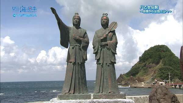 古の伝説が伝わる地。由良の八乙女伝説とは 海と日本プロジェクトin山形#18