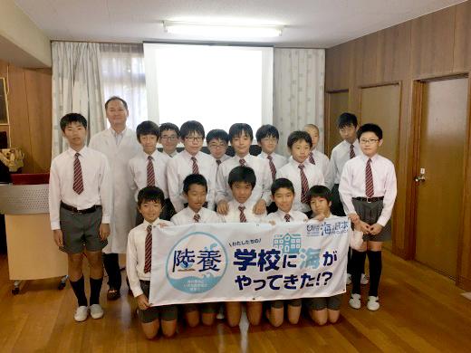陸養プロジェクト2019 長崎 第1回座学 〜海と日本PROJECT〜