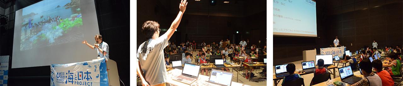 8月4日(日)日本科学未来館7階イノベーションホール