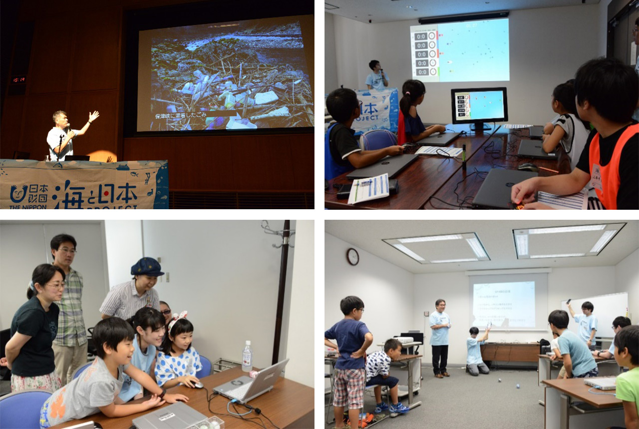 8月10日(土)横浜情報文化センター