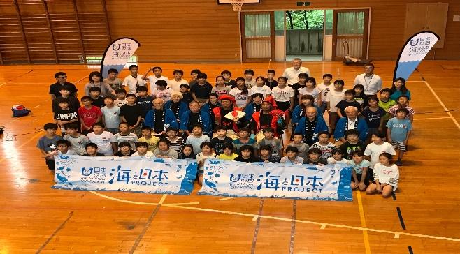 日本遺産の港と海をつなぐ海洋教育ネットワーク事業 in 山形 〜海と日本PROJECT〜