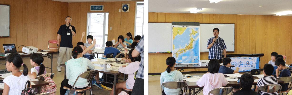 諸寄の海とくらしや漁業について学ぶ