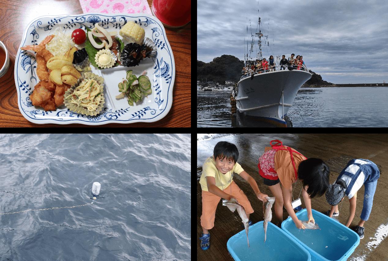 食文化や潮の流れを体験