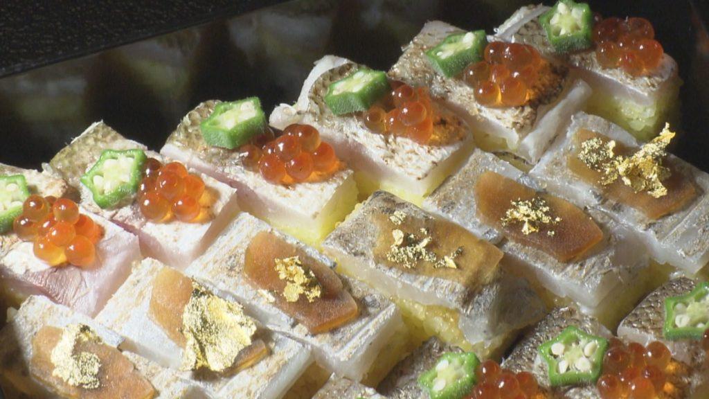 有馬温泉に新名物誕生 江戸時代に流行した「こけら寿司」が復活