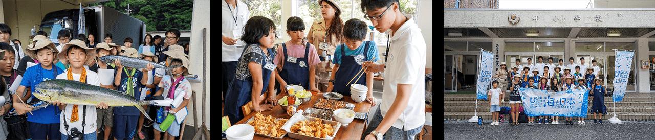 8月25日(日) 大敷網漁を見学、オリジナル丼のワークショップ