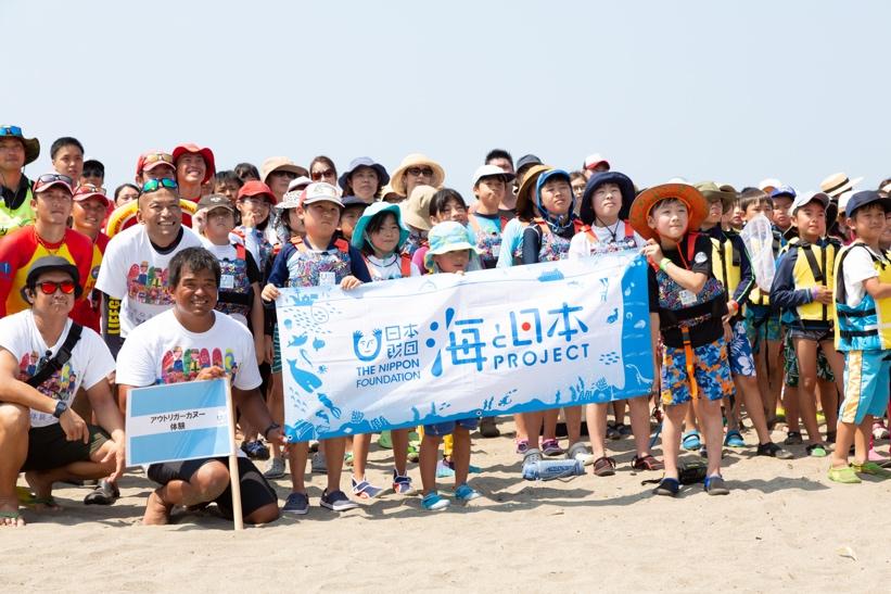 海のそなえ体験イベント「海ロデオ」 ~海と日本PROJECT~
