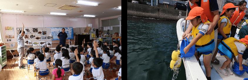 【時津町】とぎつ稚魚放流体験学習会