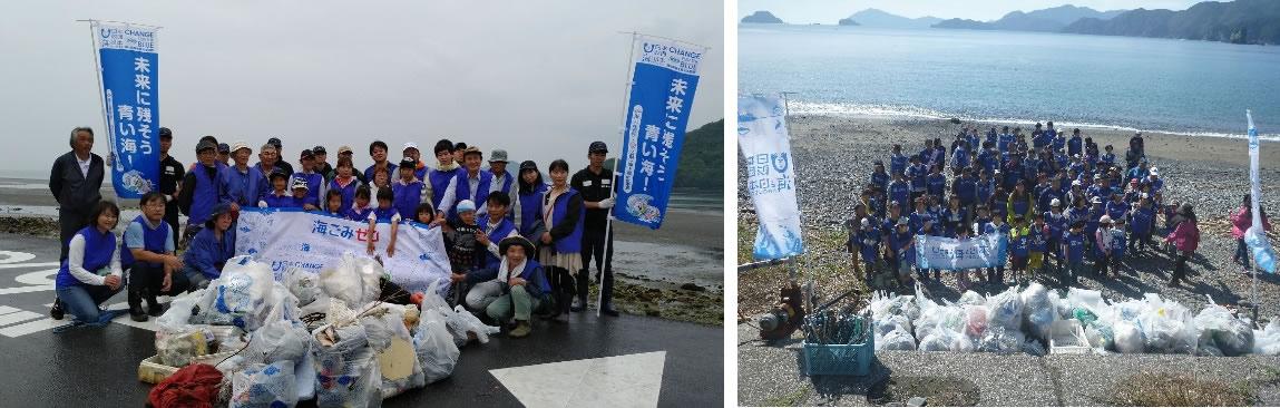海岸の環境調査体験プログラム