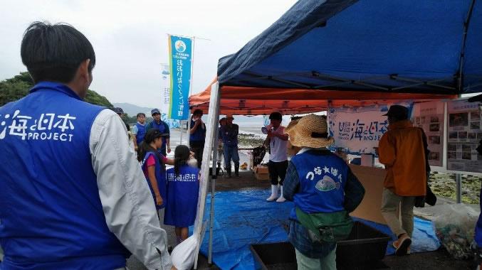海ごみアート展の開催