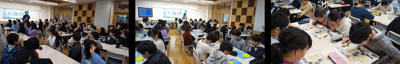 海の学校 ワークショップの成果「みなとまち新潟 日和山」冊子を使った振り返り授業