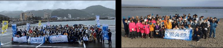 8市町村の沿岸部で清掃を実施