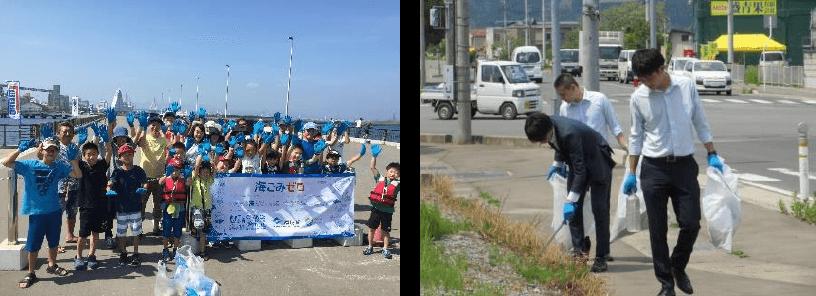 海ごみゼロにつながる、街なか清掃キャンペーン