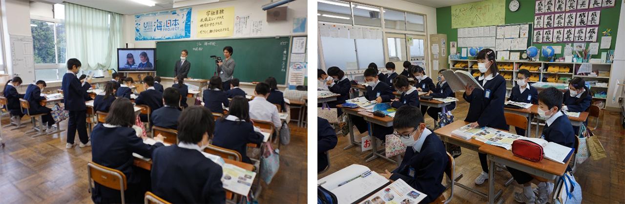 DVD鑑賞 at 敦賀市立沓見小学校