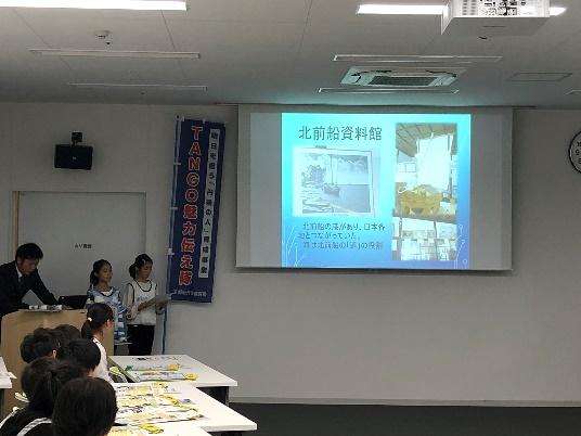 日本遺産の港と海をつなぐ海洋教育ネットワーク事業 in 京都2 〜海と日本PROJECT〜