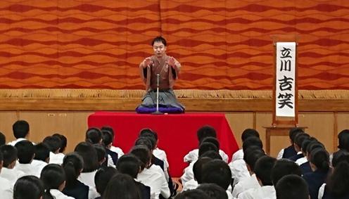 2019年度 海の親子寄席プロジェクト 〜海と日本PROJECT〜