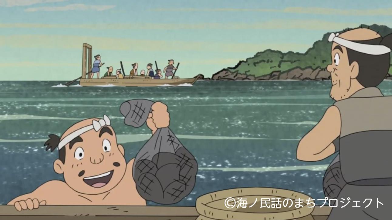 アニメ「大根明神のアワビ祭り」が完成