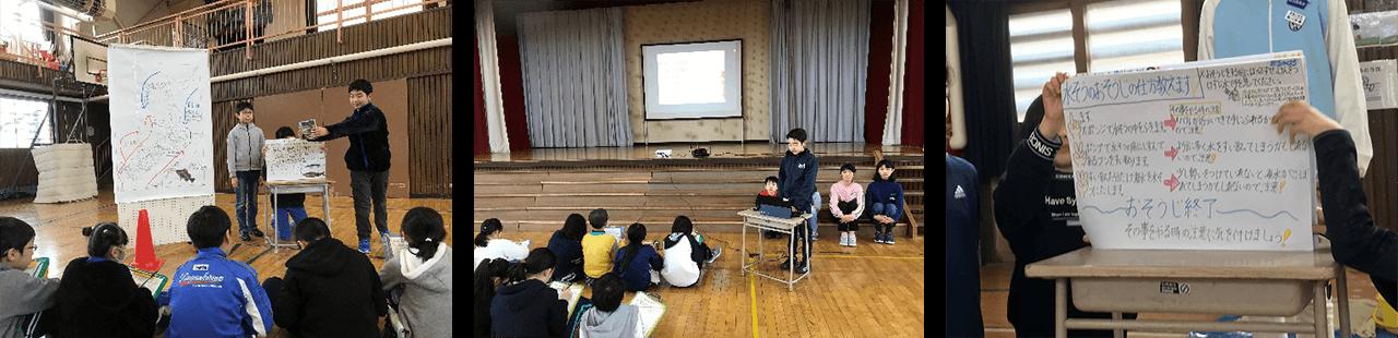 5年生が陸上養殖の取り組み内容を中間発表