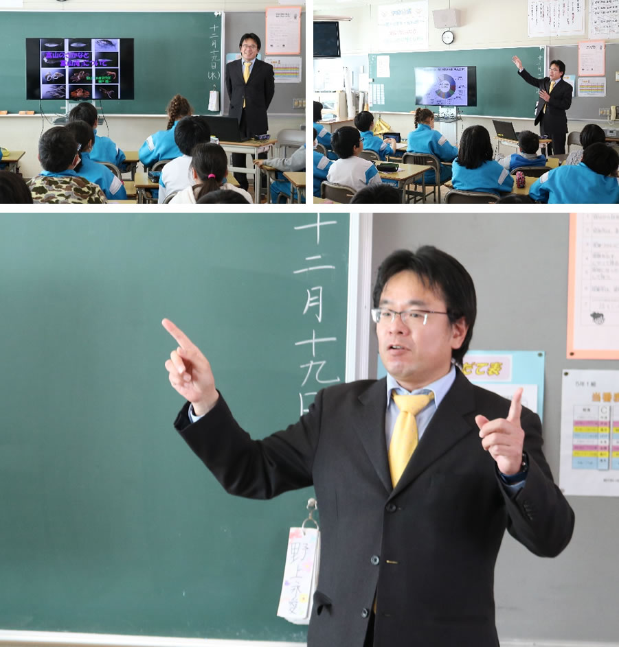 座学授業「『富山のさかなと富山湾』について」