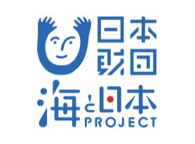 日本財団助成事業