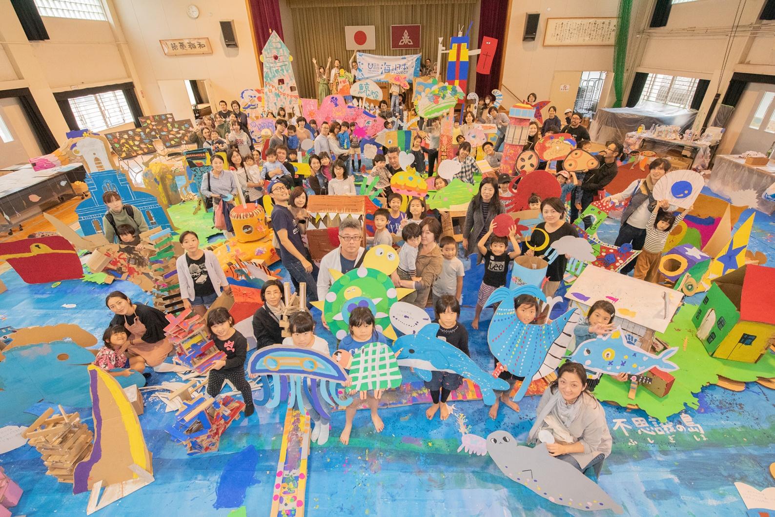 子どもたちが描いた「海のことが好きになれるまち」