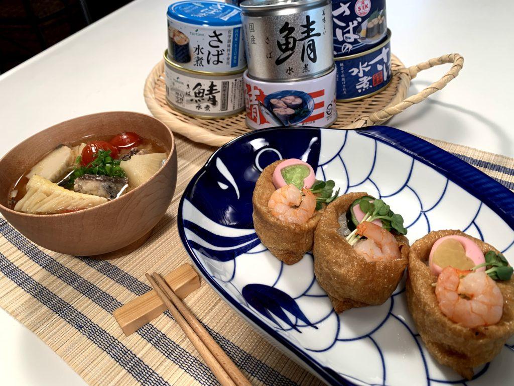 """長野県民激愛""""サバ缶""""使用 おうちで海ごはんを作ってみました"""