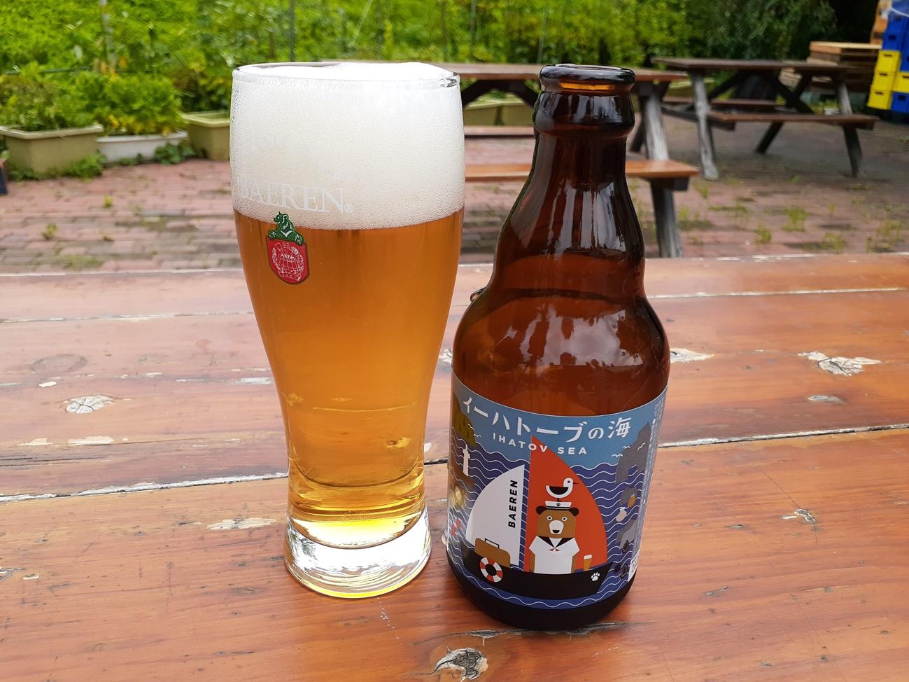 岩手の地ビール会社「ベアレン醸造所」とコラボした海のビールが誕生!