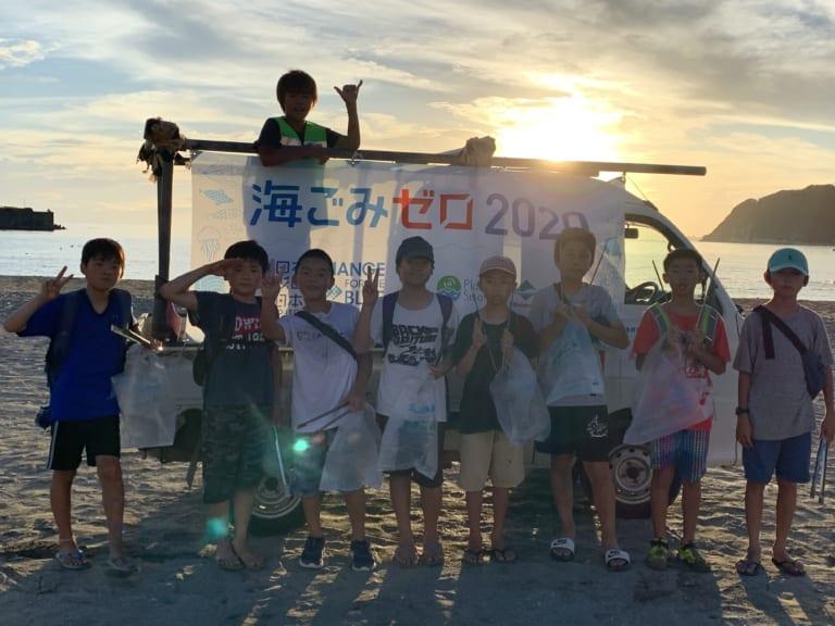 Fm 湘南 ビーチ