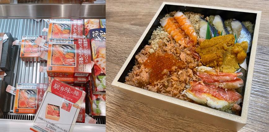 新潟県民にとってはお馴染みの、郷土の海の味がたっぷり!