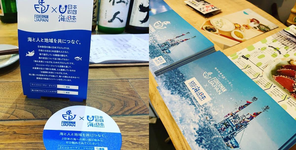 旬の魚を食べられる宮城漁師居酒屋 「魚谷屋」へ取材に行きました!