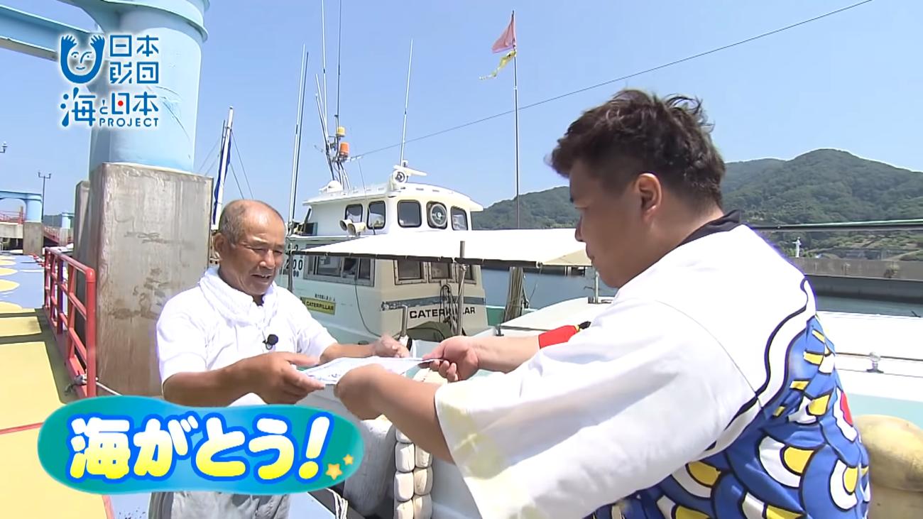 海と日本プロジェクト公式チャンネル動画再生2020トップ5、発表!