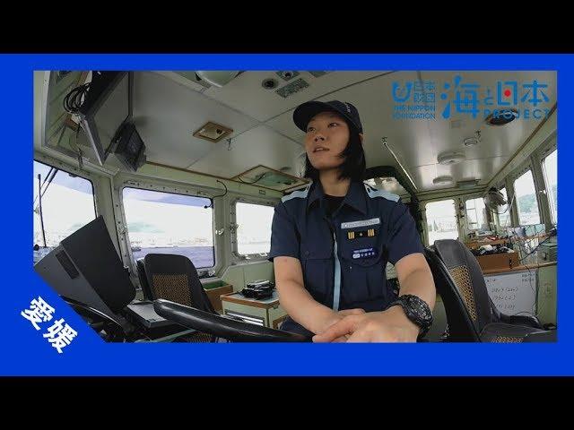 5位[再生回数約3.4万回] 宇和海の安全を守る若き女性海上保安官