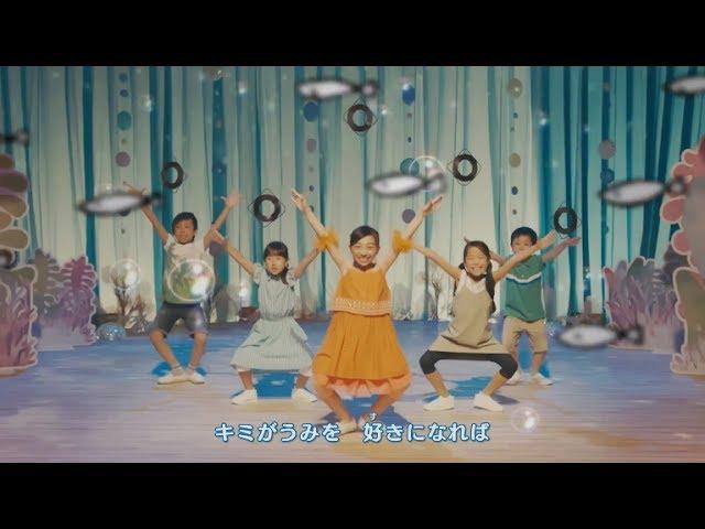 4位[再生回数約3.9万回] みんな大好き!うみダンス