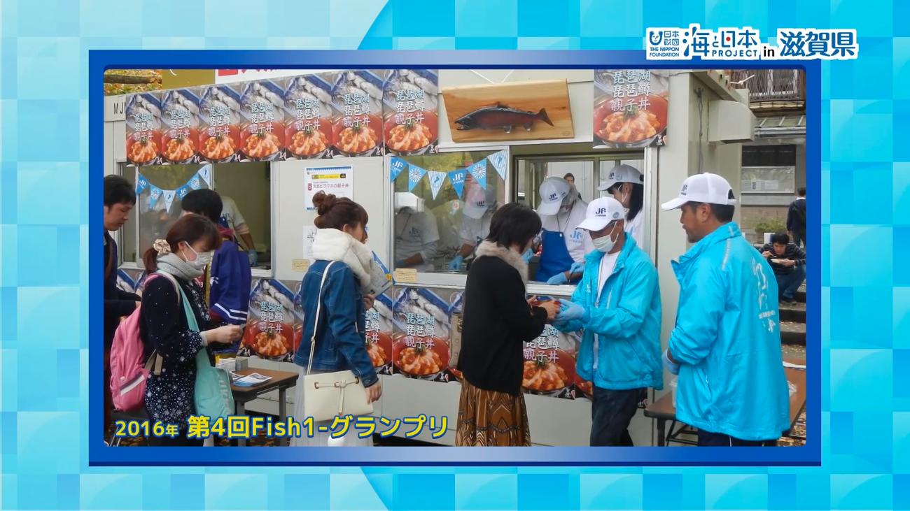 漁師をしながら琵琶湖の魚と食文化を伝えるイベントも開催!