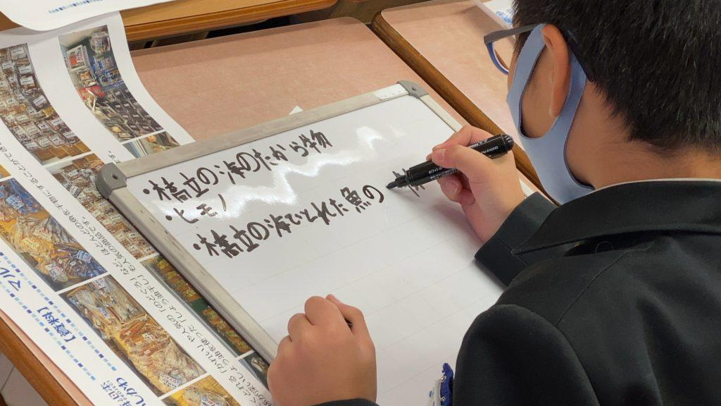 海の学校in加賀橋立「ふるさと納税」返礼品を考えました