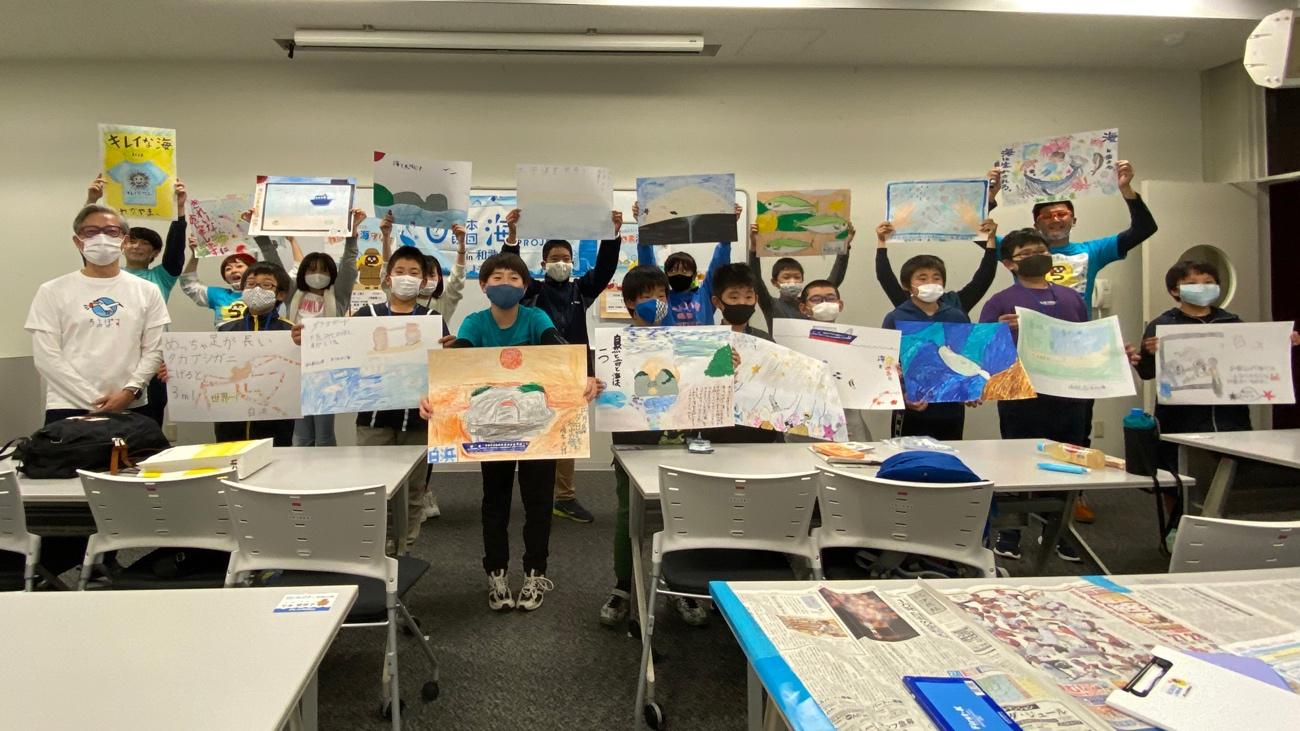 子どもたちが体験学習で感じた海への思いをポスターに