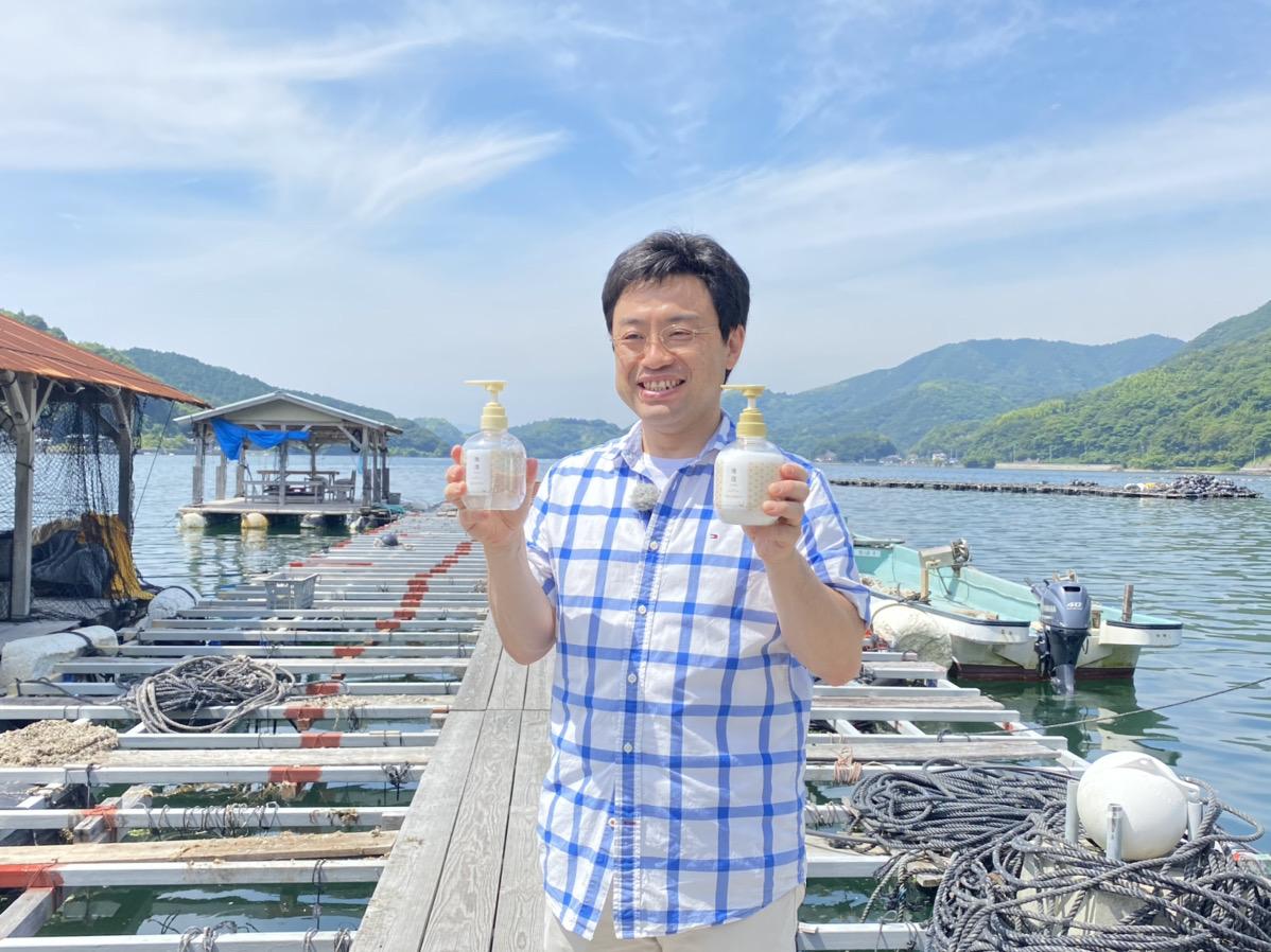 貝殻の再利用で生まれた良質なパールパウダーを配合