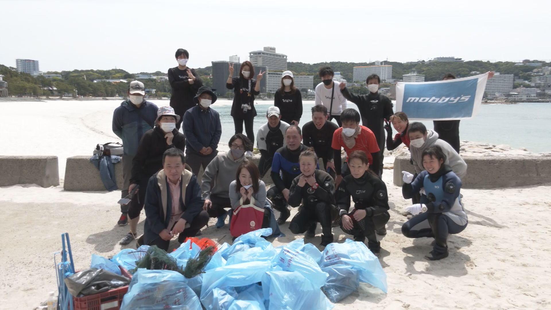 白砂の海岸も海の中も美しく。白良浜を有志ダイバーたちが清掃