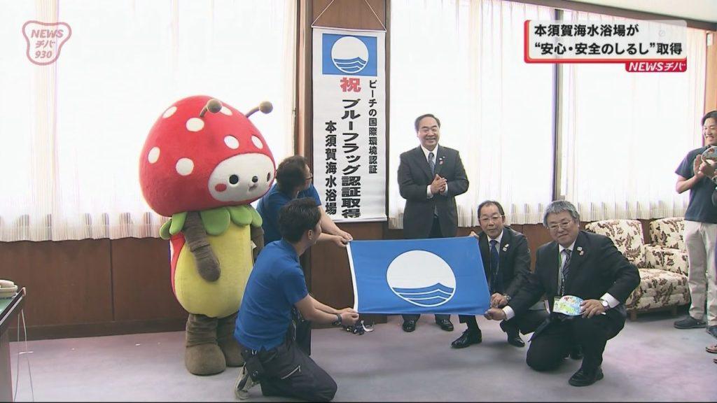 九十九里エリアの「本須賀海水浴場」はサーファーにも人気