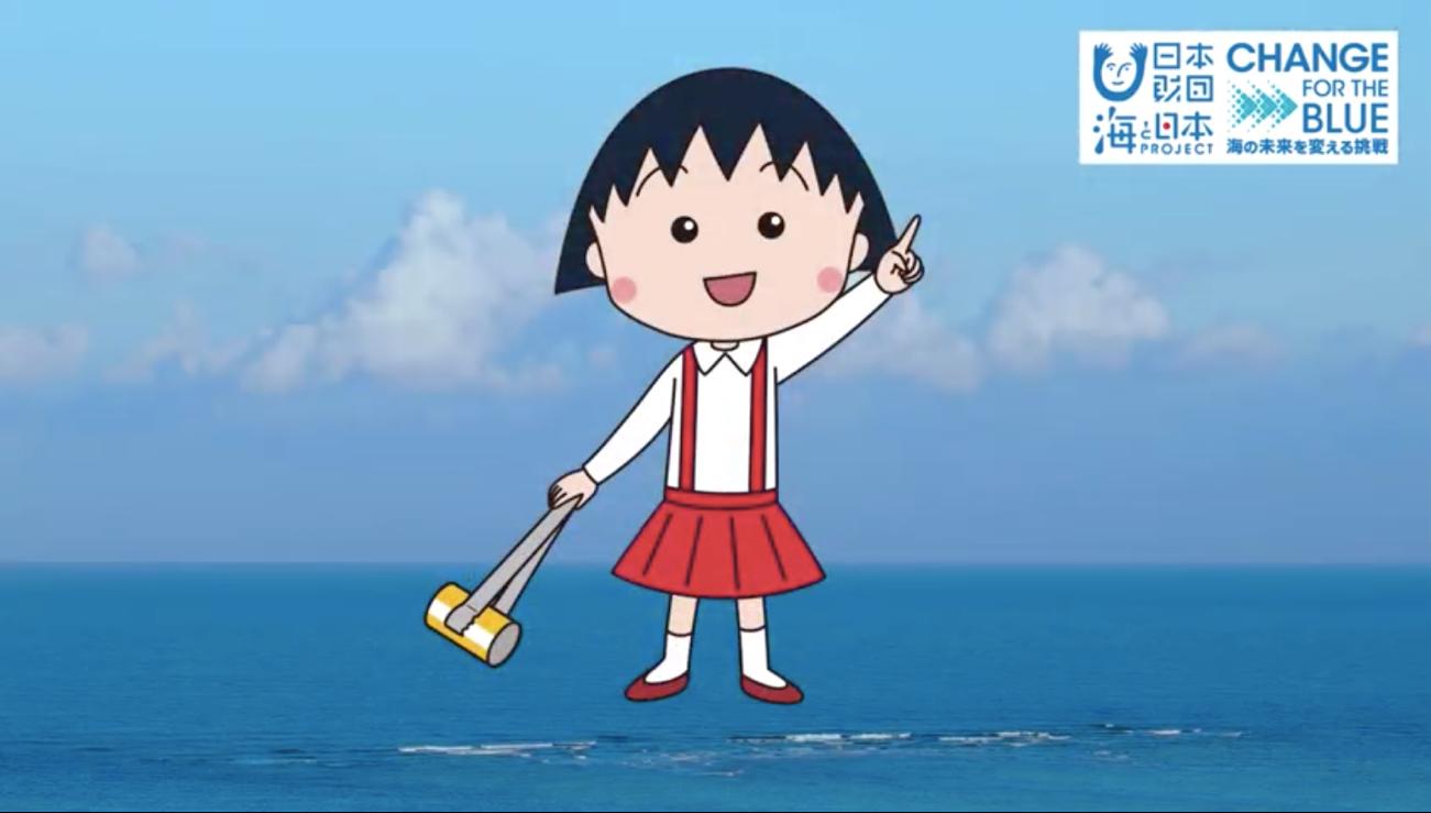 地元の海を守ろう!各地ゆかりの有名キャラクターたちが海ごみゼロを応援