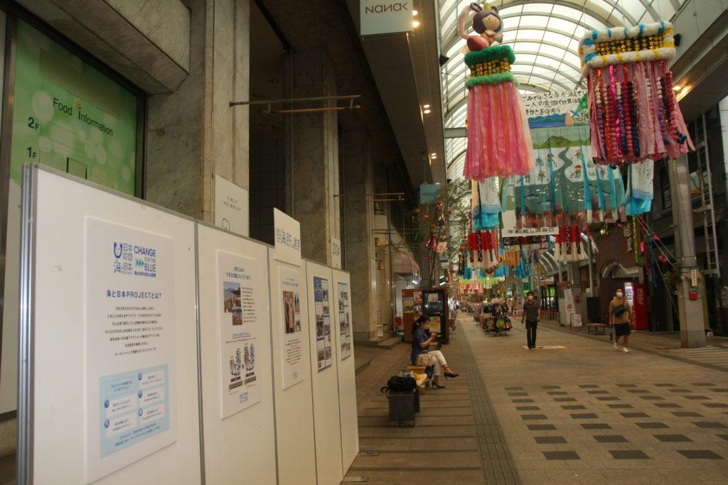 2年ぶりに開催された「盛岡七夕まつり」にお飾りを出展
